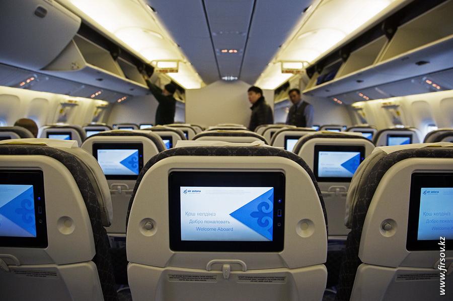 Boeing-767_Air_Astana4 (1).JPG