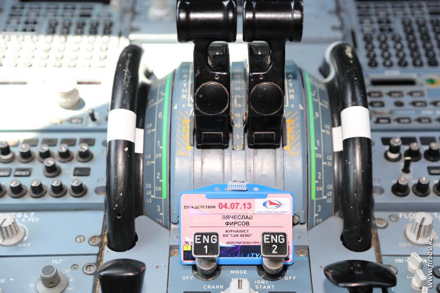 A-320_UR-CKR_LukAero_Almaty11_zpsb3077c45.JPG