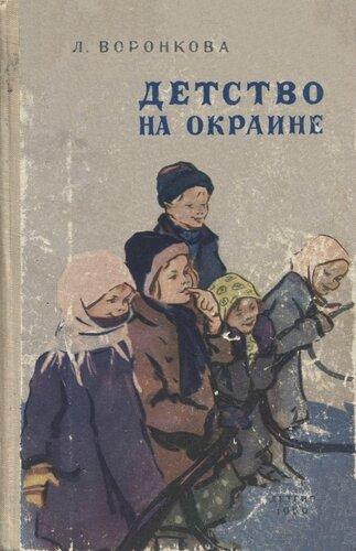 Воронкова_000.jpg