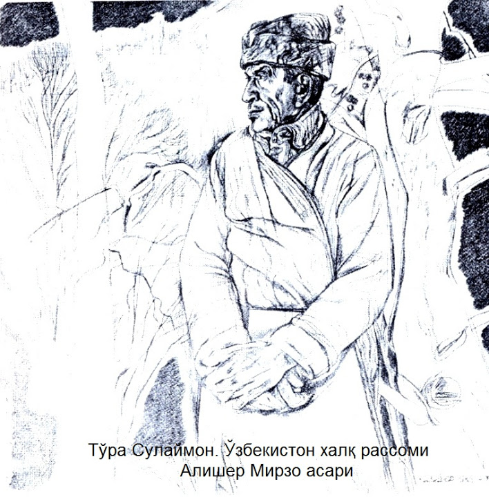 1 To'ra Sulaymon.jpg