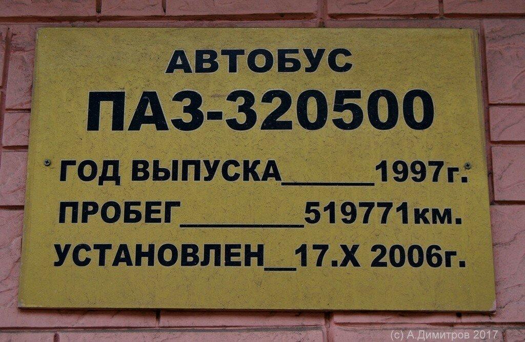 АО АПОПАТ Альметьевск республика Татарстан