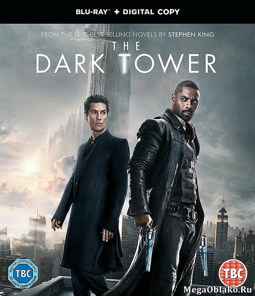 Тёмная башня / The Dark Tower (2017/BDRip/HDRip)