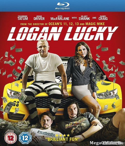 Удача Логана / Logan Lucky (2017/BDRip/HDRip)