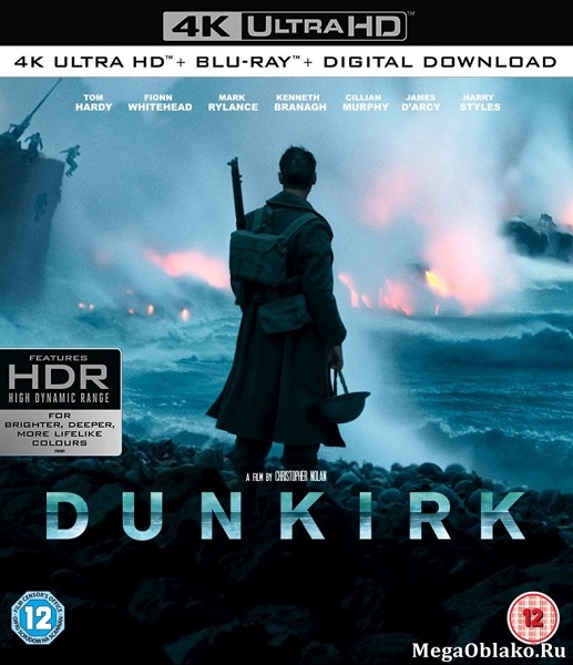 Дюнкерк / Dunkirk (2017/BDRip/HDRip)