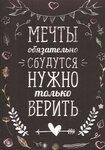 0_6578cd_a6955b16_orig.jpg