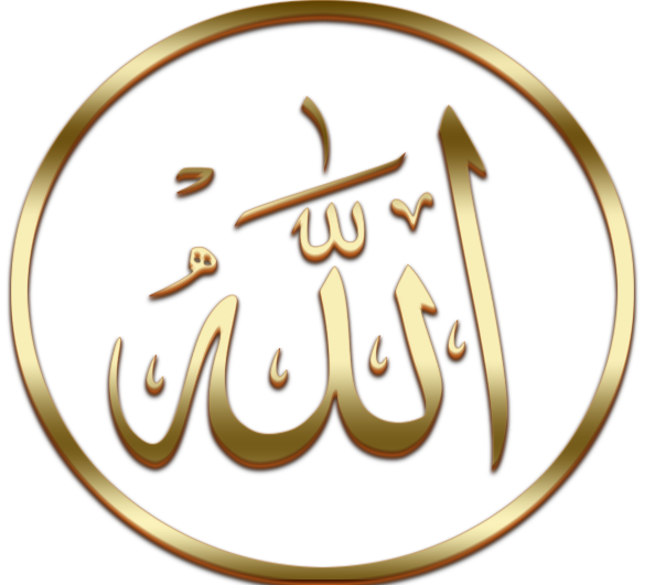 Altin Yuvarlak Cerceve Icinde Altin Arapca Olarak Yazilmis Png Formatin Da Allah Yazilari Nisan Forum Flatcast Radyo Destek Paylasim Sitesi