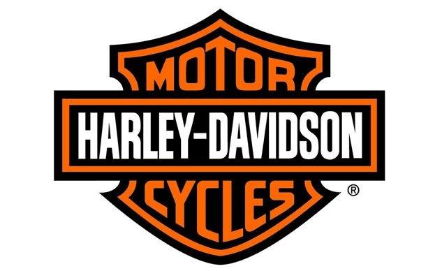 Продажи Harley-Davidson снизились в третьем квартале 2017