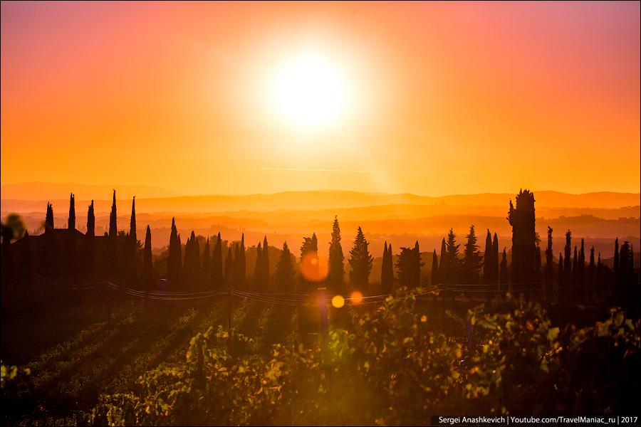 Закат в Тоскане