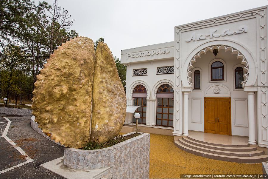 Памятник чебуреку, Крым