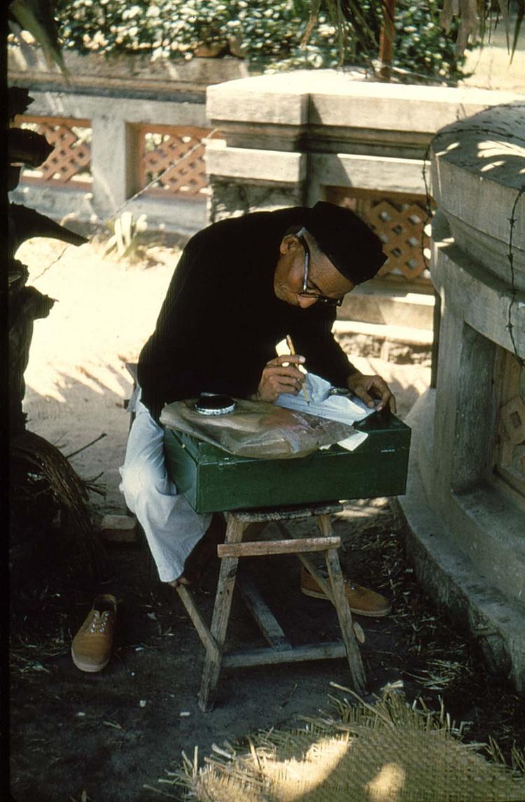 11. Мавзолей Ba Chieu. Мастер Онг Ланг