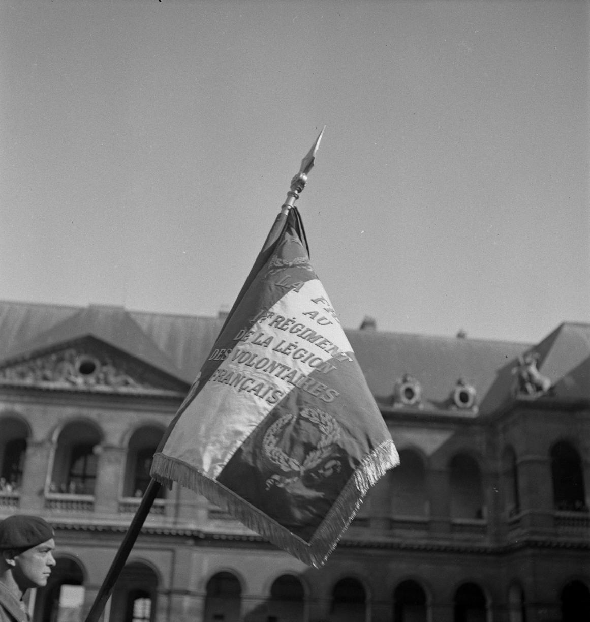 21. Флаг и его почетный караул
