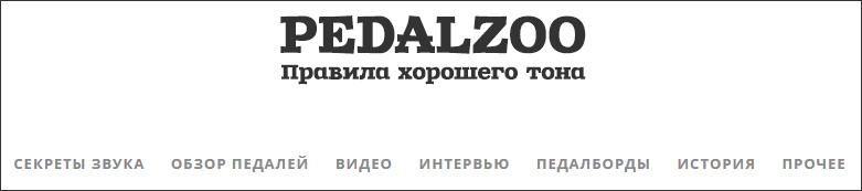 PedalZOO.jpg