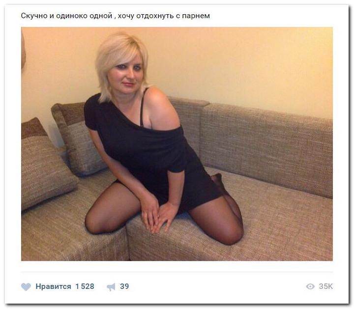 Русский любительский секс зрелых дам прощения