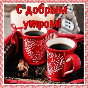 https://img-fotki.yandex.ru/get/893753/131884990.d8/0_15a483_7da3efbc_M.jpg