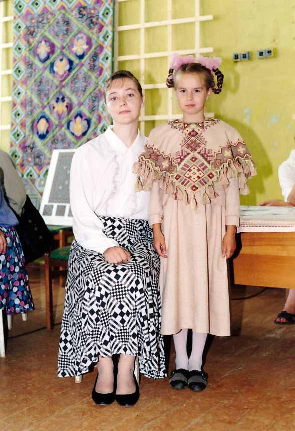 Ершова Наталья Борисовна выпуск 1995 г. диплом детский комплект одежды с вышивкой