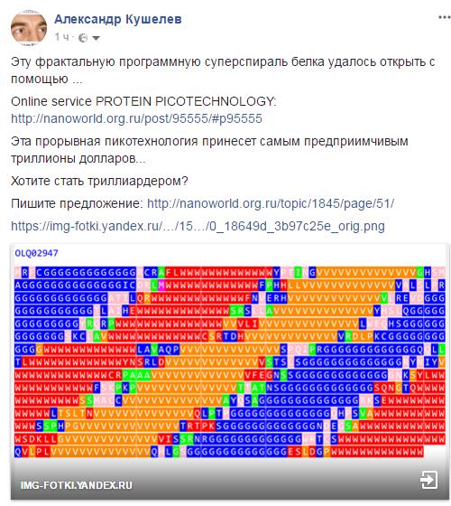 https://img-fotki.yandex.ru/get/893753/158289418.4a5/0_18677d_2011800c_orig.png
