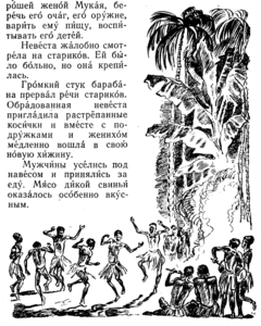 https://img-fotki.yandex.ru/get/893753/19411616.641/0_1316bc_7a134c36_M.jpg
