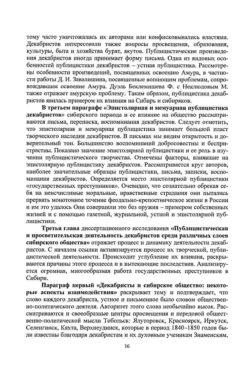 https://img-fotki.yandex.ru/get/893753/199368979.83/0_20f153_a23c121c_XXXL.jpg