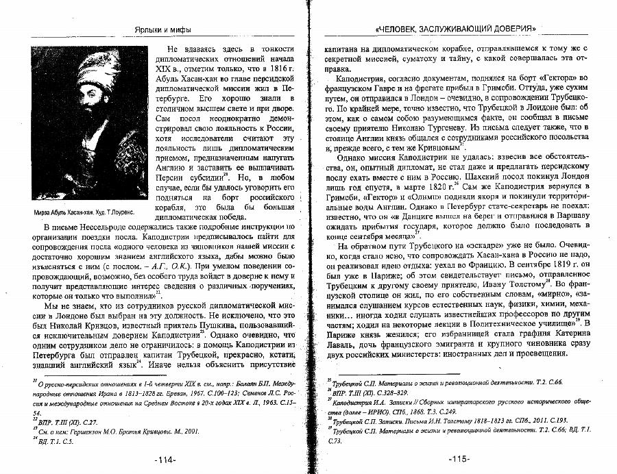 https://img-fotki.yandex.ru/get/893753/199368979.85/0_20f198_9f4fccc3_XXXL.png