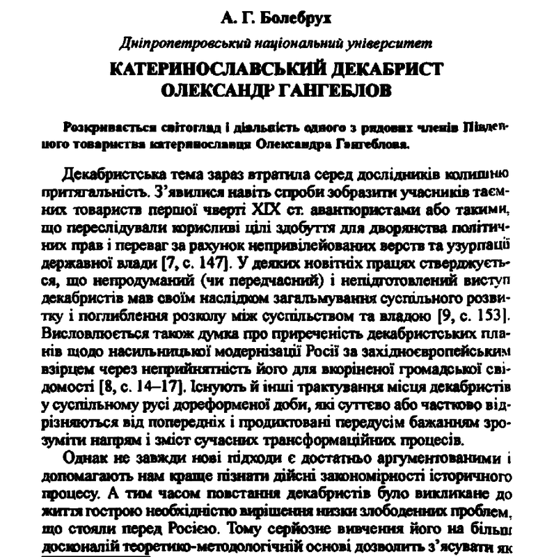 https://img-fotki.yandex.ru/get/893753/199368979.c5/0_219241_732cc9b2_XL.png