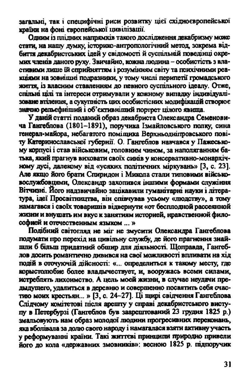 https://img-fotki.yandex.ru/get/893753/199368979.c5/0_219242_730fa1cc_XXXL.png