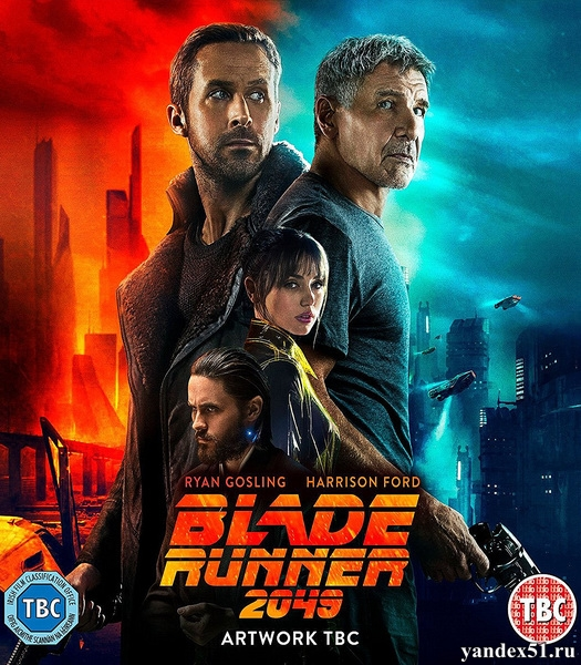 Бегущий по лезвию 2049 / Blade Runner 2049 (2017/WEB-DLRip) - Звук с TS
