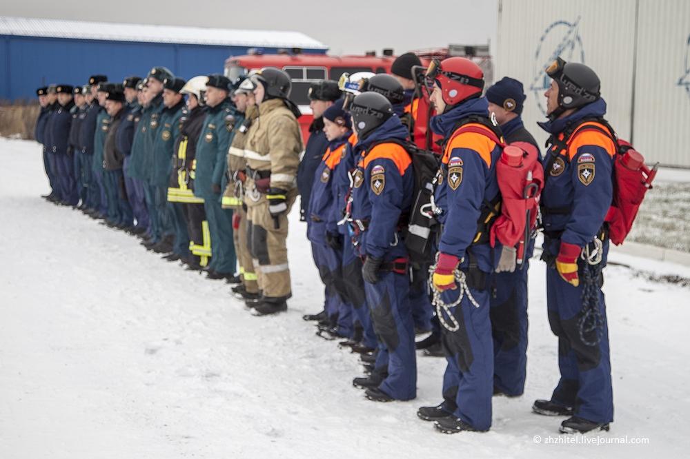 Авиация МЧС справилась с пожаром