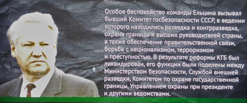 Истпарк СПб-18 (68).JPG