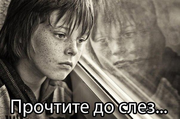 Молодой человек сидел, слушал музыку и смотрел в окно, как вдруг пожилая женщина похлопала ему по пл