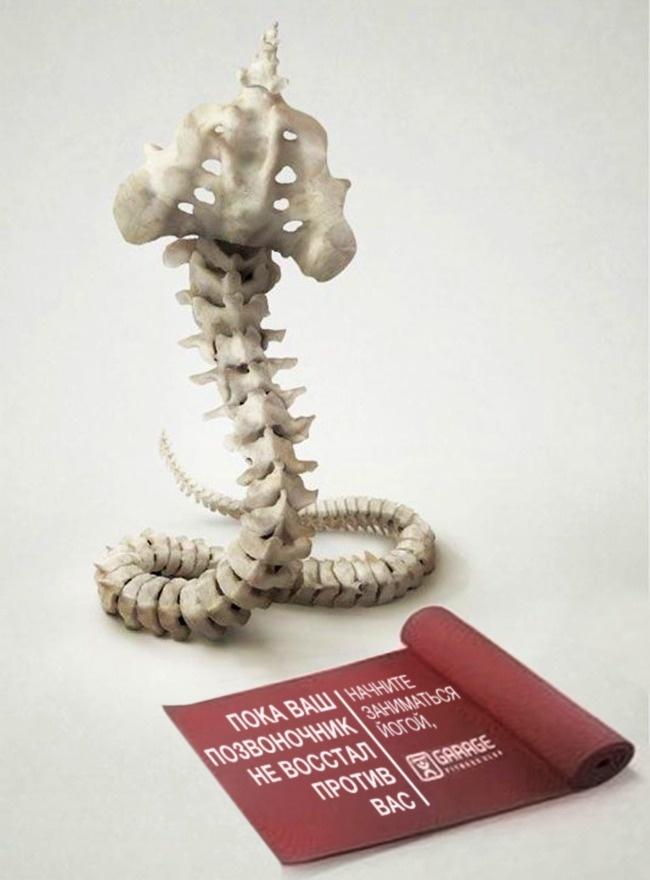 © adsoftheworld      20. Penguin Books икреативная реклама аудиокниг