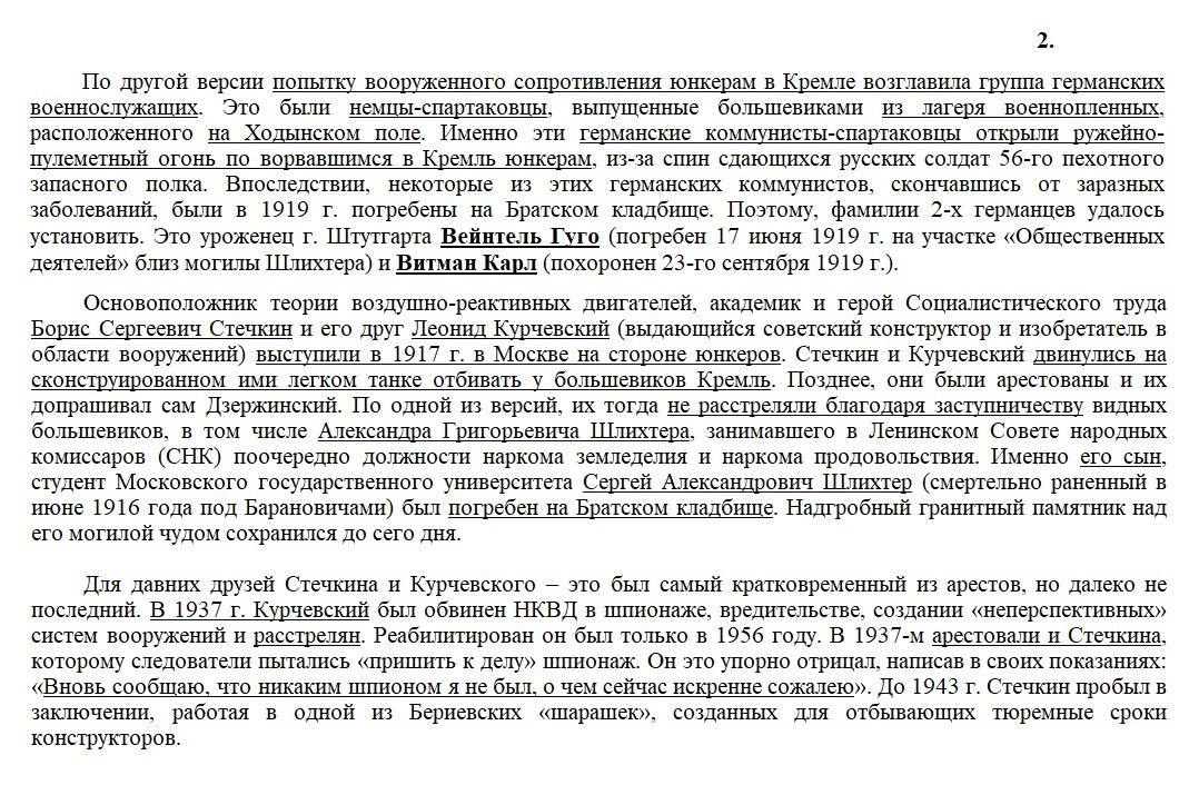 https://img-fotki.yandex.ru/get/893753/287625778.c/0_16827c_79ee200b_orig.jpg
