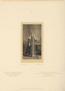 Гофместереина Ея Императорского Высочества Великой Княгини Марии Павловны Софья Александровна Арапова