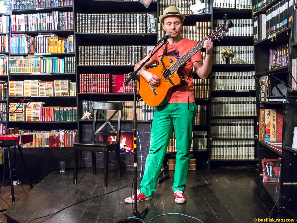 Книжный клуб-магазин Гиперион. Вечер песен Иващенко и Васильева. 15 декабря 2017