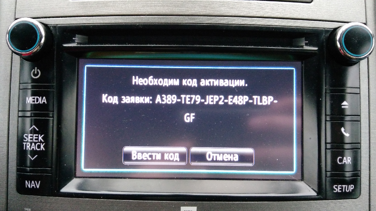 https://img-fotki.yandex.ru/get/893753/32473302.24/0_1d2439_19b95cda_orig.jpg