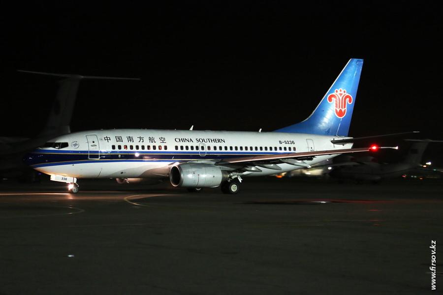 5_Almaty_Spotting32_zpsde759a28.JPG