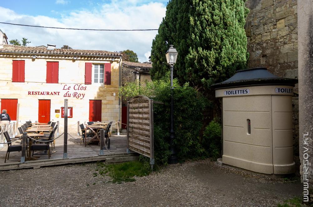Saint-Emilion (36).jpg