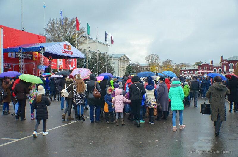 Презентация кубка FIFA, Саратов, 01 ноября 2017 года