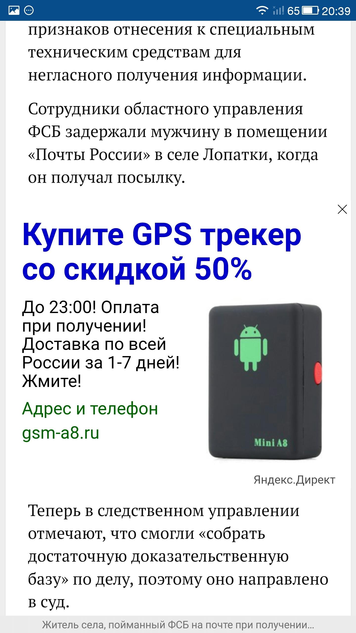 Спасибо, Яндекс.Директ
