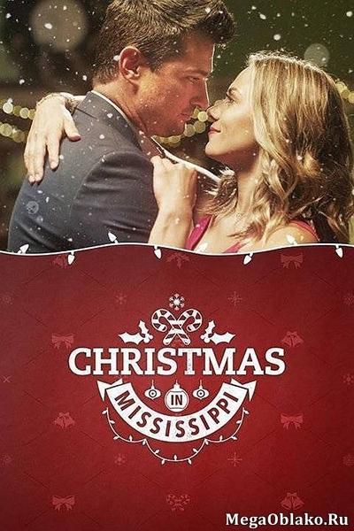 Рождество в Миссиссипи / Christmas in Mississippi (2017/HDTV/HDTVRip)