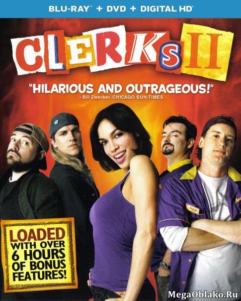Клерки2 / Clerks II (2006/BDRip/HDRip)