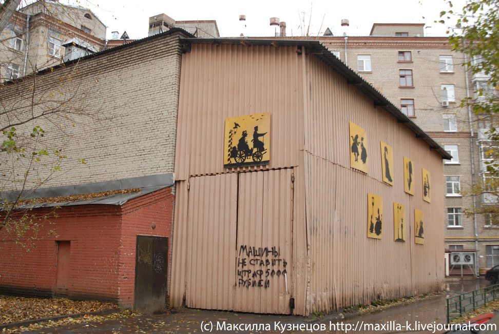 Ангар театра Спесивцева