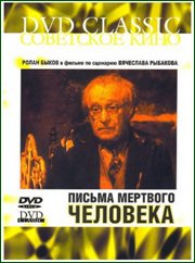 http//img-fotki.yandex.ru/get/893753/508051939.bf/0_1ab69a_fb7f84cc_orig.jpg