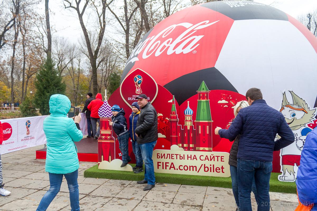 Тур кубка чемпионата мира по футболу в Саратове фото 19