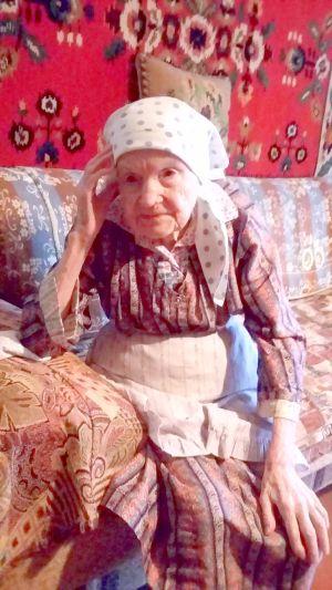 Анна Ивановна Фролова