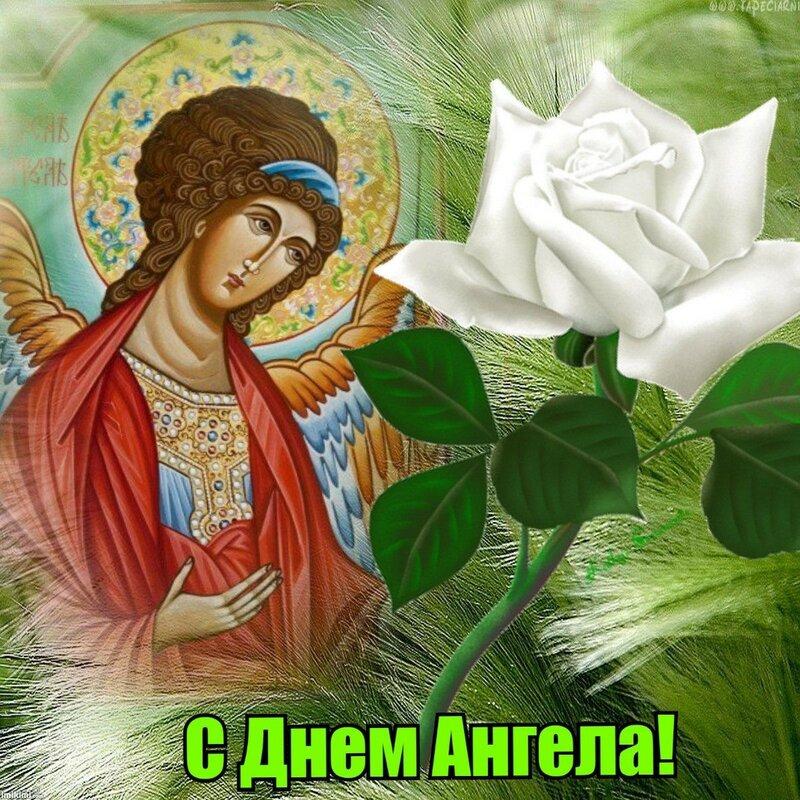 Поздравления, открытка с днем ангела фото