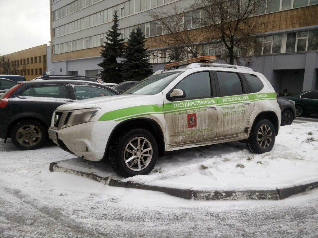 Парковка для экологического надзора