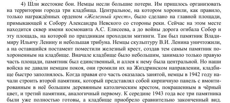 https://img-fotki.yandex.ru/get/893753/7857920.6/0_add03_9b329b2f_orig.jpg