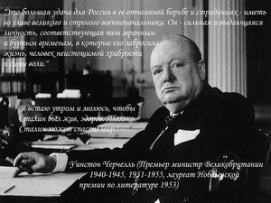 И.В. Сталин во главе СССР. Коротко о главном