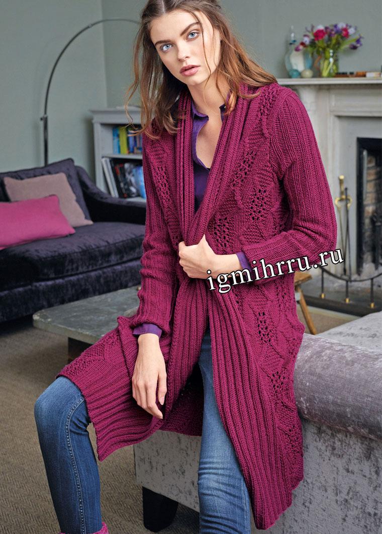 Эффектное пальто цвета цикламена с узором из ромбов с косами. Вязание спицами