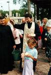 Освящение плодов в праздник Преображения Господня